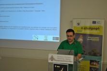 Representative from Dadia National Park Management Body (WWF/Ε.Vazaiou)