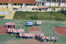The students of Iasmos raise their message at the schoolyard (WWF)