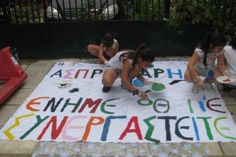 Colour and paint for Asproparis day (WWF Greece)