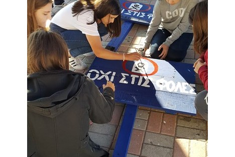 Design of signboards in Tychero highschool (WWF/G.Gkiritzioti)