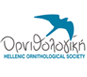 Hellenic Ornithological Society (HOS)