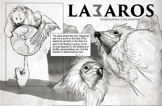 Lazaros_EN.jpg