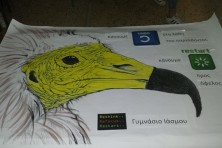 With a voice for the Egyptian vulture