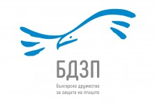 The Bulgarian Society for the Protection of Birds will celebrate its upcoming 30th anniversary with a new visual identity