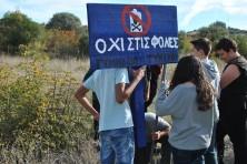 NO POISONED BAITS (WWF/G.Gkiritzioti)