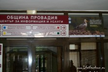 Informational board about the Egyptian Vulture in Provadia Municipality