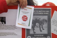 Students of Tichero shared their own anti-poison leaflets to the citizens of their town